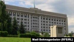 Акимат города Алматы.