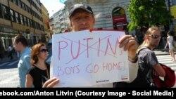 Минулого року «Нічним вовкам» теж не були раді в столиці Чехії. Прага, 7 травня 2016 року