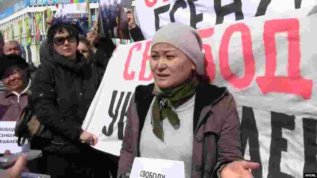 Казахстан. 21 марта – 25 марта 2011 года #25