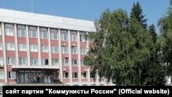 Здание администрации Бийска