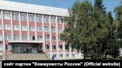 Здание мэрии Бийска