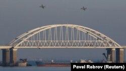 Керченский мост, 25 ноября 2018 года
