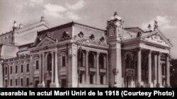 Teatrul Național din Iași, locul de activitate a Parlamentului României (1916-1918)