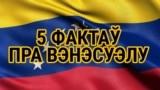 Belarus-title image for video Venezuela