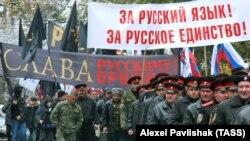 Тему защиты языка давно пытаются приватизировать организации русских националистов