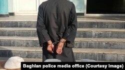 آرشیف: دستگیر یک قاچاقبر شیشه