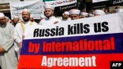 Демонстрация протеста суннитов у российского посольства в Бейруте