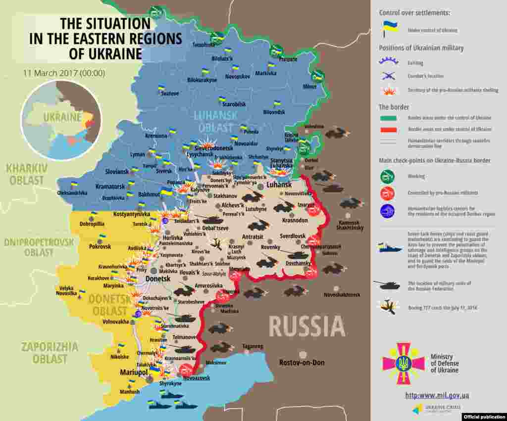 Ukraine -- ENGLISH Map: The situation in a combat zone at Donbas, 11Mar2017