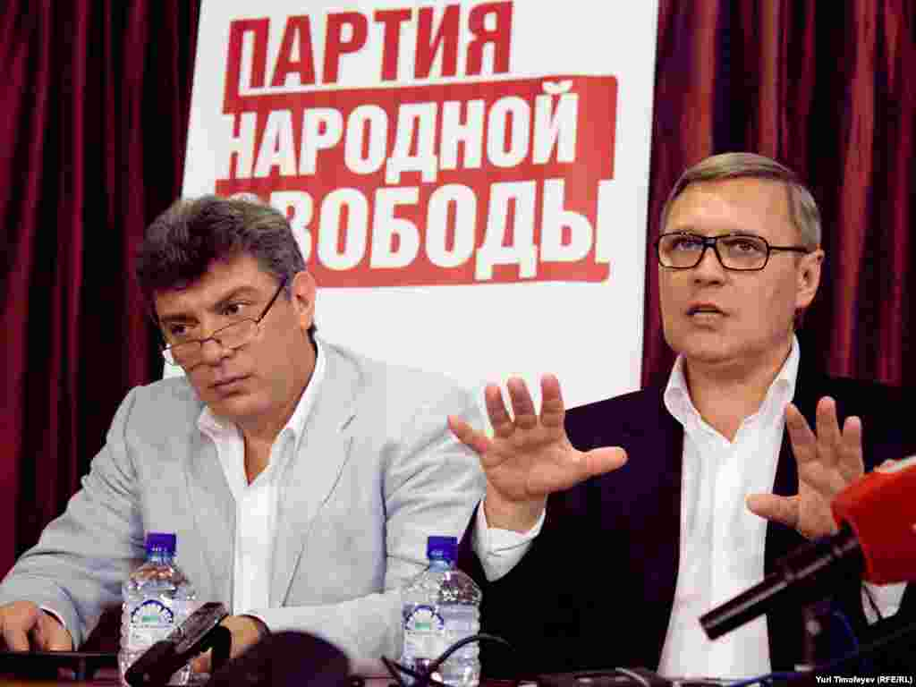 Борис Немцов и Михаил Касьянов