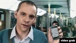 Inventatorul primului mesaj sms, în 1992, inginerul britanic Neil Papworth...