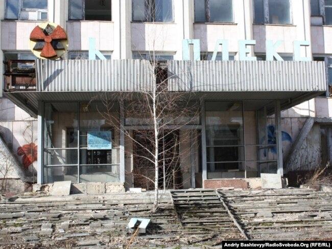 Ілюстративне фото: місто Прип'ять поблизу Чорнобиля