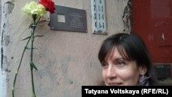 Анастасия Демидова подала заявку на табличку с именем Эсфири Абрамович: она нашла имя погибшей женщины