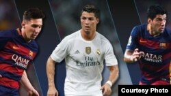 Тройка претендентов на награду. Фото UEFA.com