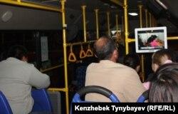 В городском автобусе. Алматы.