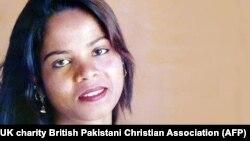Асія Бібі, архівне недатоване фото