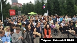 """Новосибирскида """"Яровая кануннары""""на каршы митинг"""