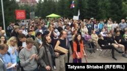 """26 июль Новосибирскида """"Яровая кануннары""""на каршы митингка 300ләп кеше җыелды"""