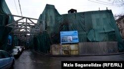 Реконструкция на площади Гудиашвили