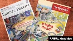 A campaign brochure for the United Russia party (left) seems to have blatantly lifted a Swedish illustrator's work from a Financial Times supplement.
