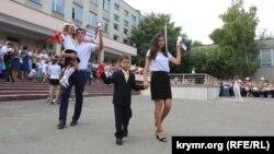 День знаний в первой гимназии Симферополя, 1 сентября 2016 года
