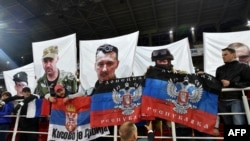 Rusiya azarkeşləri futbola Serbiya və qondarma Donetsk Respublikasının bayraqları ilə gəliblər