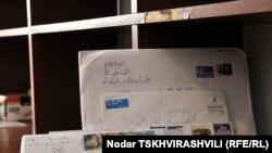 Почти 20 лет почта в Тбилиси не работала, ее функции выполняли частные курьерские компании