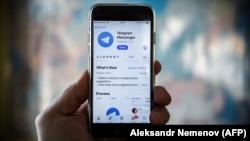 اپلیکیشن تلگرام در ایران نیز با حکم فیلترینگ روبهرو شده است.