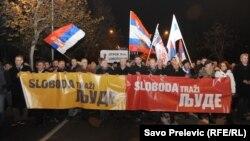 Protest DF-a u Podgorici