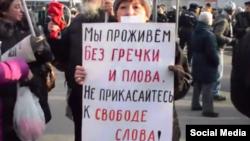 Мәскәүдә сүз иреген яклау җыены, 22 ноябрь