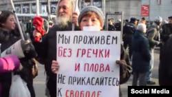 Участница митинга в защиту свободы слова. Москва, Россия. 22 ноября 2014 года.