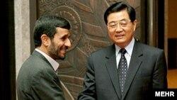 رؤسای جمهور ایران و چین در سفر خرداد ۸۵ محمود احمدینژاد به شانگهای