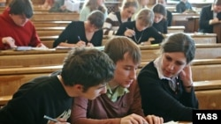 Студенты МГУ имени Ломоносова