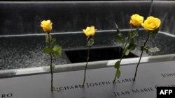Njujork se seća žrtava terorističkog napada