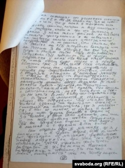 Маці «беларускага шпіёна», арыштаванага ў Чарнігаве: «Ня веру, што сын працаваў на КДБ»