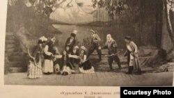"""Касымалы Жантошевдин """"Курманбек"""" пьесасы. 1944-жыл"""