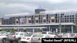 Фурудгоҳи банйалмилалии Душанбе