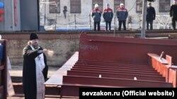 Торжественное мероприятие по закладке строительства плавучего крана, Севастополь, 24 ноября 2017 год