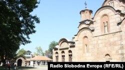 Монастырь в Грачанице (Косово) находится под охраной полиции