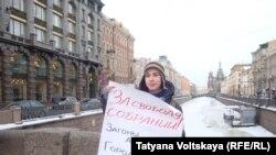 27 января. Санкт-Петербург