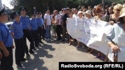 Мітинг на підтримку міліції, проти фашизму