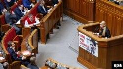 Yulia Tymoshenko parlamentdə çıxış edir, 29 mart, 2016-cı il