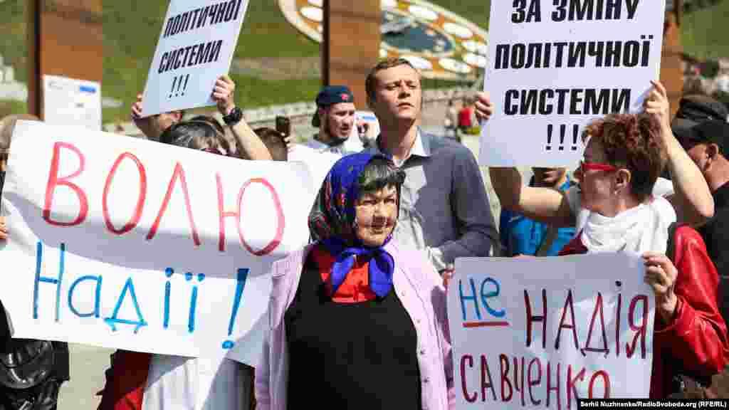 На акції була також присутня мама Надії Савченко Марія