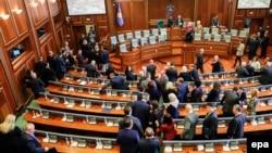 Unutrašnjost kosovoskog parlamenta, ilustrativna fotografija