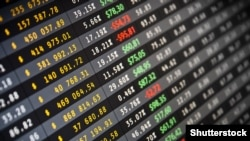 Generic -- Stock Photo: Business company financial balance Stock Quotes at real time at the stock exchange Image ID:71668357 Copyright: McIek