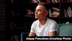 Айдар Рәкыйпов