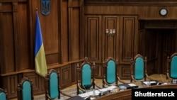 Зала засідань Конституційного суду України