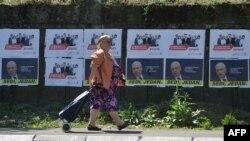 Predizborni plakati, Beogad, maj 2012.