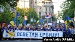 Fotogalerija: Vesna Anđić