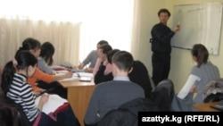 TOEFL тестине даярдоо сабагы, Нарын шаары.