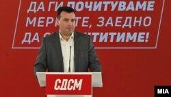 """Bu saýlawlar öňki premýer-ministr Zoran Zaewiň """"Sosial demokratlarynyň"""" Ýewropa Bileleşigine tarapdar syýasatlaryny goldamak babatda-da synag bolar."""